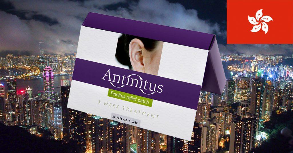 Antinitus Tinnitus Treatment Hong Kong